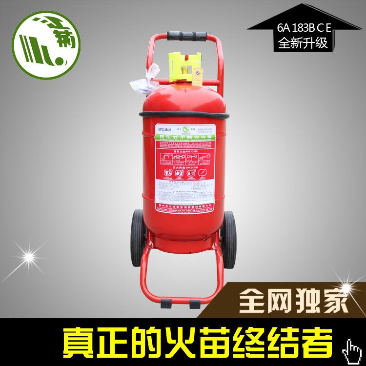 重庆推车式干粉灭火器35kg