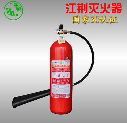 5公斤二氧化碳灭火器 1